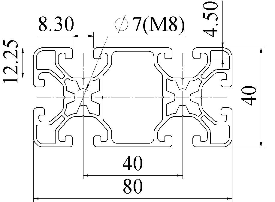 Nhôm định hình 40x80 - 03