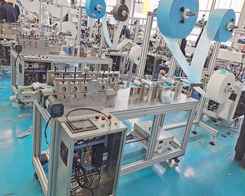 Mask Machine Equipment